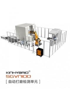 大连誉洋SGVN100涡轮壳阀体自动打磨检测机器人