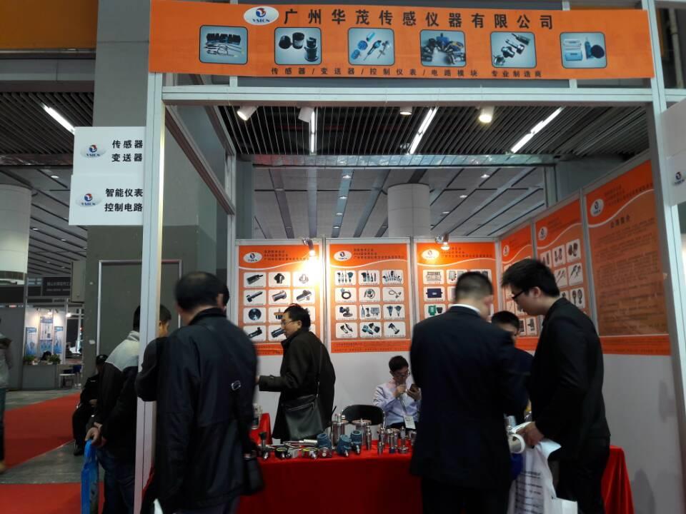 广州自动化展广州华茂产品展示 (7)