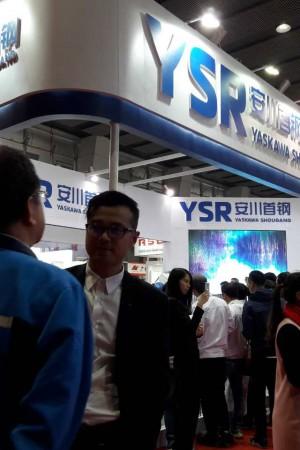 安川首钢机器人闪耀广州工业自动化展
