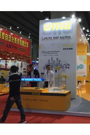 EMA亮相广州自动化展