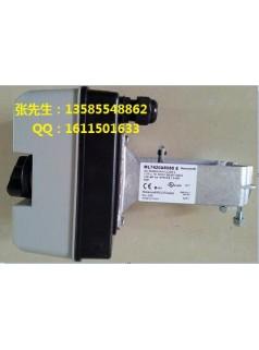 honeywell ML7420A8088-E电动阀门执行器