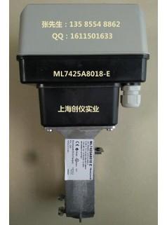 ML7425A8018-E阀门执行器