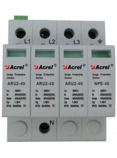 安科瑞直销ARU2-100/385-3P浪涌保护器
