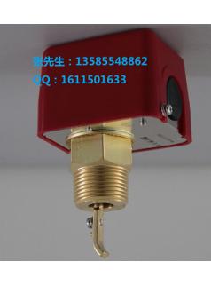 WFS-1001-H 水流量开关