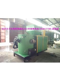 窑炉在使用燃烧机(达冠生物质燃烧机)的节能减排与余热利用