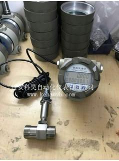 KH/LWGC调节剂涡轮流量计报价