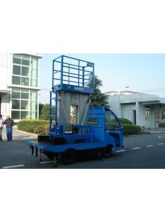 四川车载式铝合金升降机.车载式液压升降平台