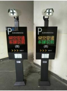 厂家车牌识别停车场系统施工安装