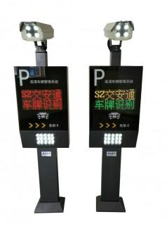 交安通科技车牌识别停车场系统安装注意事项