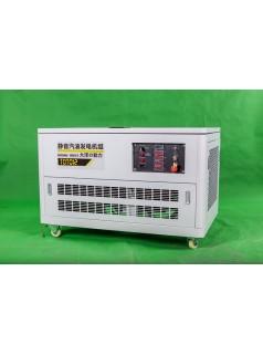 380v12KW发电机价格