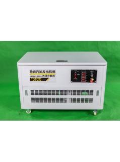 10千瓦汽油发电机-新疆发电机组