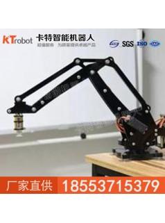 卡特桌面机械臂-uarm机械臂直销