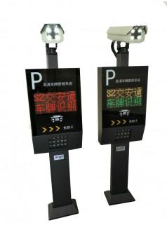 遵义高清车牌识别系统安装 车辆进门自动识别