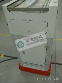 动进科技SMT上下板机专用AGV