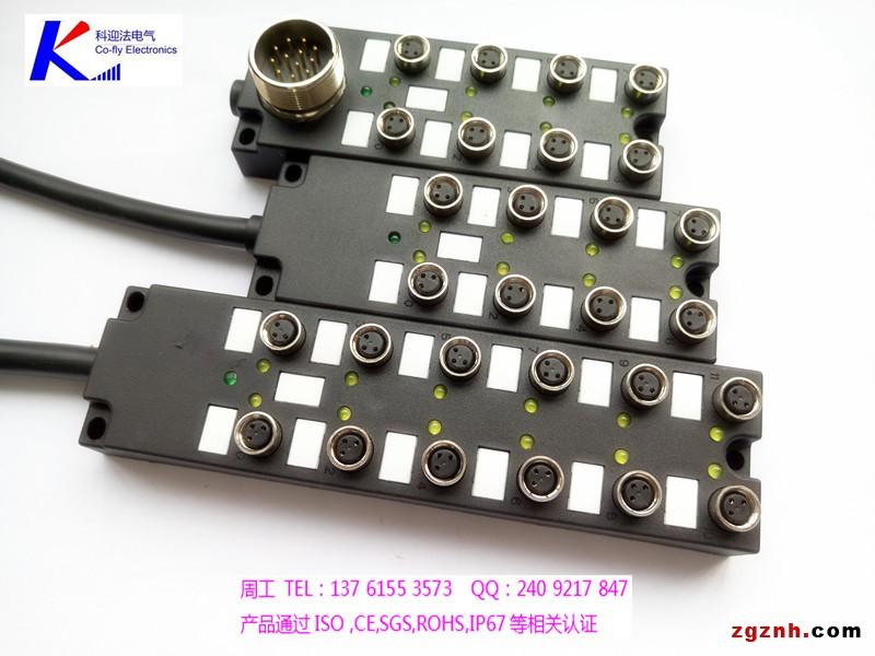 m8 接线板/传感器分线盒 生产厂家