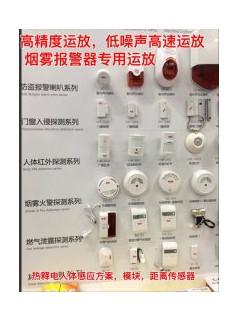 220V转5V 12V高效率无变压器降压方案ZGXY