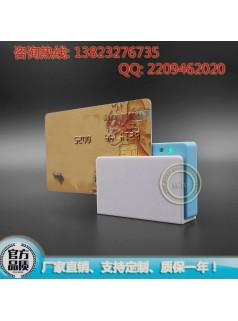 磁卡IC卡二合一蓝牙手机刷卡器HX-BL01