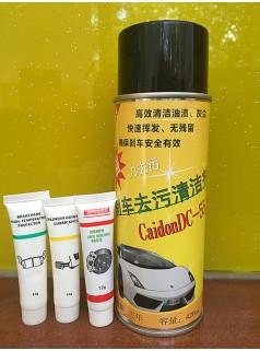 刹车深度保养套装 刹车消音油膏 导向销润滑剂