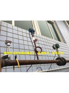带班次报表功能的蒸汽流量积算仪,蒸汽流量计厂家厦门融创