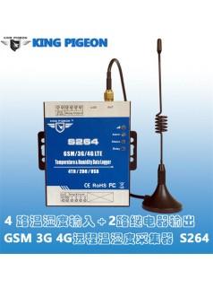 金鸽S264  GSM  3G  4G  环境监测  数据采集器