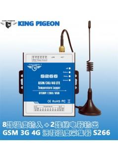 金鸽S266  GSM  短信  3G  4G  远程温度报警器