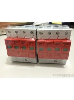 JLSP-400/60/4P浪涌保护器/是哪个品牌