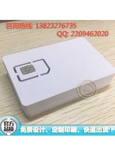 厂家供应定制移动联通电信4G测试卡LTE白卡印刷卡