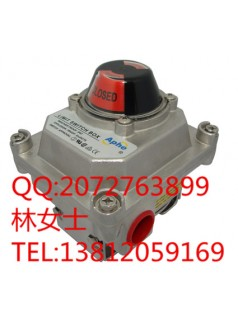 IECEX认证ALS-600M2不锈钢阀门限位开关ATEX
