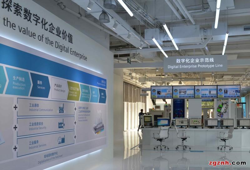 西门子在北京建立亚太区首个数字化体验中心