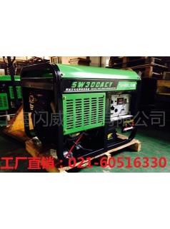 双杠发电电焊两用机 300A柴油发电电焊机