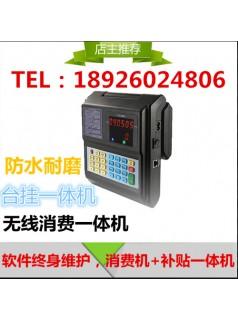 食堂刷卡就餐机-食堂一卡通管理系统-食堂刷卡机价格