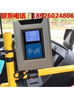 支持住建部互联互通卡的公交刷卡机{城市公交一卡通设备}