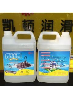不锈钢防护清洁剂 水槽光洁水