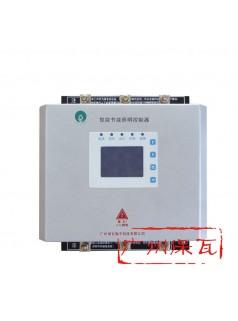 厂家直供SLC-3-100智能节能照明控制器