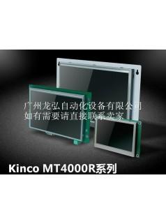 KINCO步科推出无前壳后安装的产品系列---R系列人机界面