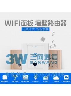 86型无线wifi面板
