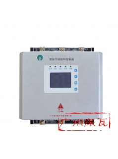 厂家直供智能照明控制器NPZM-200