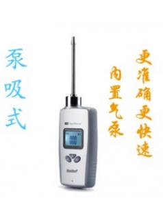 过氧化氢检测仪 过氧化氢分析仪 过氧化氢传感器手持泵吸式过氧化氢检测仪 TionH2O2-100