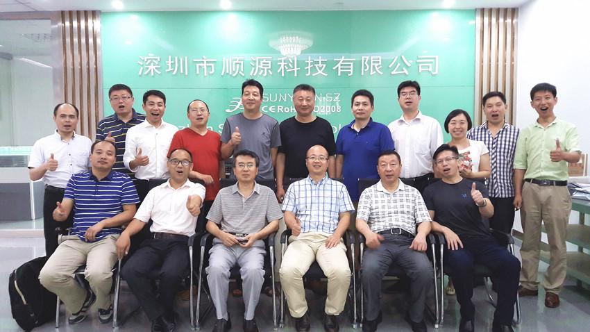 深圳市智能化学会第二届第二次理事会议在深召开 (7)