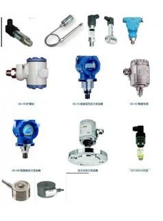 上海直供现货FAV-100KG称重传感器