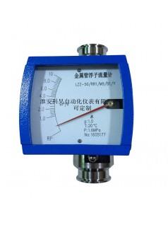 HART通信本安型金属管浮子流量计