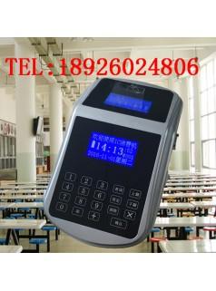 学校饭餐系统/感应卡IC卡消费机/深圳食堂系统厂家