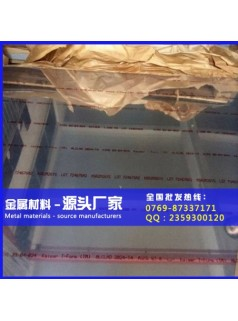 销售1100氧化铝排 1100铝棒长度
