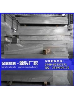 6063氧化铝排 6063铝棒单价