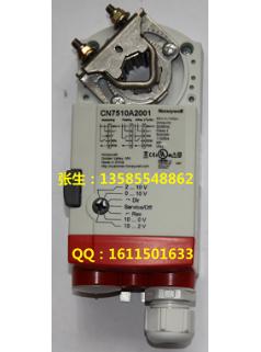 上海创仪供CN7510A2001  10Nm 风阀执行器