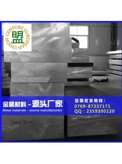 6061氧化铝排 6063铝薄片