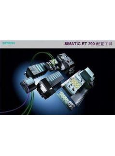 西门子6SN1123-1AB00-0BA2
