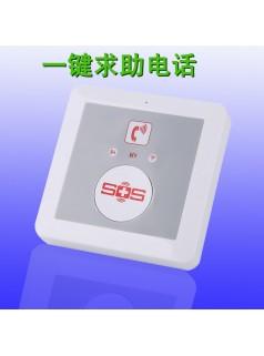 短信报警器  无线短信报警器  一键短信报警器
