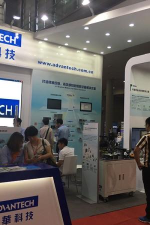 研华自动化应邀参展2017华南工业自动化展 (9)