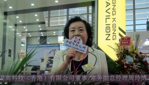 固高科技实力亮相2017华南工业自动化展 (2199播放)